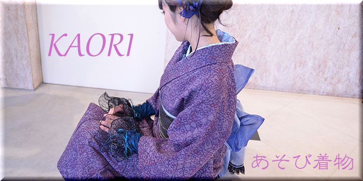 KAORI SHOP2 全商品